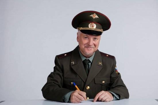 Калькулятор расчета второй пенсии военным как недееспособный получит пенсию опекуна нет