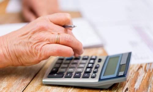 Калькулятор для расчета пенсии сотрудника мчс потребительская корзина в сша состав